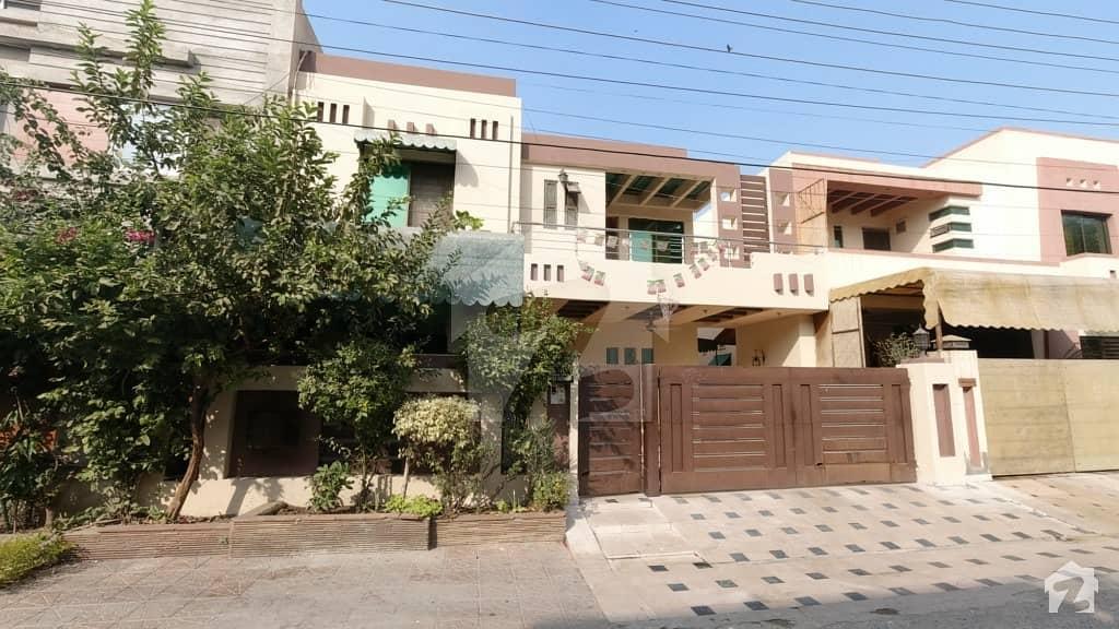 واپڈا ٹاؤن فیز 1 - بلاک کے2 واپڈا ٹاؤن فیز 1 واپڈا ٹاؤن لاہور میں 5 کمروں کا 10 مرلہ مکان 2.25 کروڑ میں برائے فروخت۔