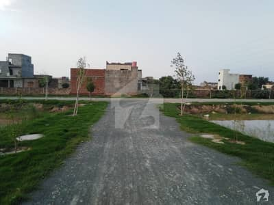 6 Marla Residential Plot For Sale In Beautiful Rana Town
