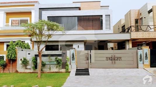 ڈی ایچ اے فیز 6 ڈیفنس (ڈی ایچ اے) لاہور میں 4 کمروں کا 10 مرلہ مکان 2.75 کروڑ میں برائے فروخت۔