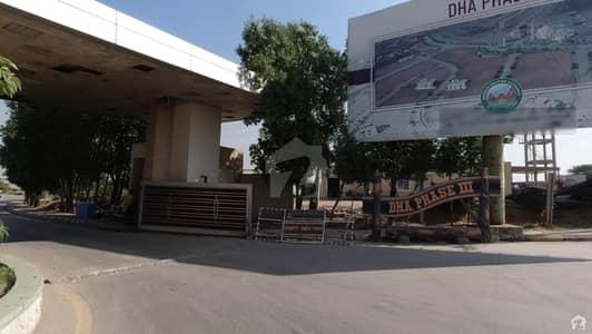 ڈی ایچ اے فیز 3 ۔ بلاک بی ڈی ایچ اے ڈیفینس فیز 3 ڈی ایچ اے ڈیفینس اسلام آباد میں 10 مرلہ رہائشی پلاٹ 85 لاکھ میں برائے فروخت۔
