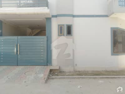 4.5 Marla House Available For Sale In Shadman City