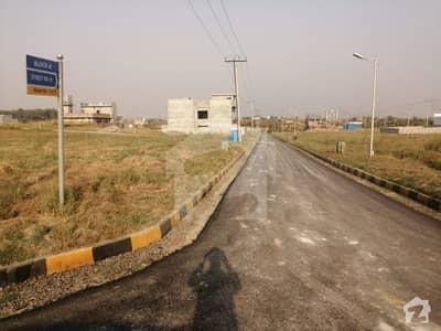 یونیورسٹی ٹاؤن ۔ بلاک اے یونیورسٹی ٹاؤن اسلام آباد میں 5 مرلہ پلاٹ فائل 17 لاکھ میں برائے فروخت۔