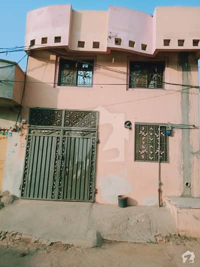 3 Marla Single Storey House For Sale