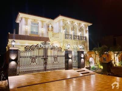 ڈی ایچ اے فیز 6 ڈیفنس (ڈی ایچ اے) لاہور میں 5 کمروں کا 1 کنال مکان 7.95 کروڑ میں برائے فروخت۔