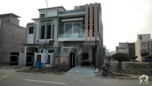 الکبیر ٹاؤن - فیز 2 الکبیر ٹاؤن رائیونڈ روڈ لاہور میں 3 کمروں کا 3 مرلہ مکان 72 لاکھ میں برائے فروخت۔