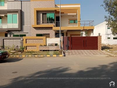 10 Marla House Is Available In Citi Housing Society - Block B