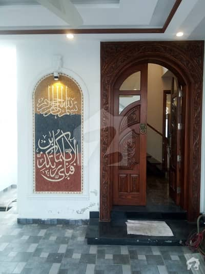 بینکرس ایوینیو کوآپریٹو ہاؤسنگ سوسائٹی لاہور میں 3 کمروں کا 9 مرلہ مکان 1.65 کروڑ میں برائے فروخت۔
