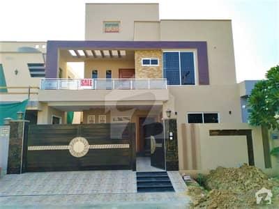 واپڈا ٹاؤن لاہور میں 5 کمروں کا 10 مرلہ مکان 2.6 کروڑ میں برائے فروخت۔