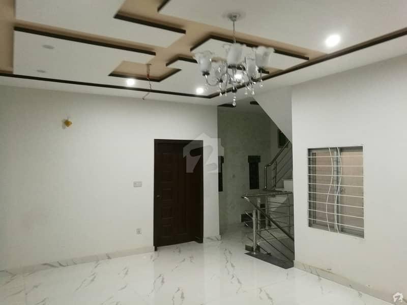 ملٹری اکاؤنٹس ہاؤسنگ سوسائٹی لاہور میں 5 کمروں کا 8 مرلہ مکان 1.43 کروڑ میں برائے فروخت۔
