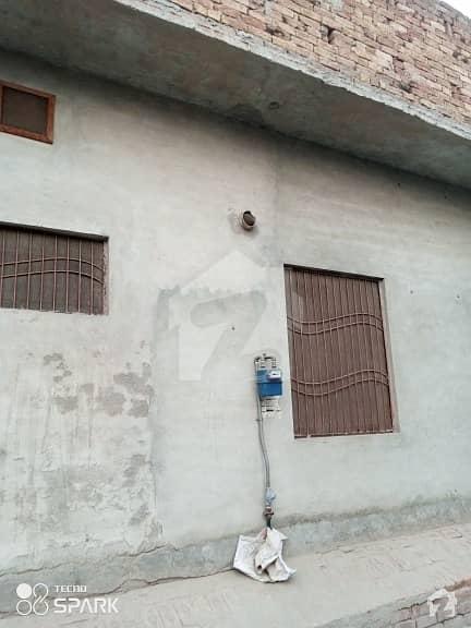 2.5 Marla House For Sale