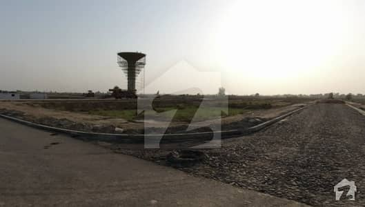 Plot File For Sale Lda City Is A Project By Lahore Development Authority