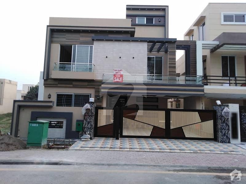 بحریہ ٹاؤن نرگس بلاک بحریہ ٹاؤن سیکٹر سی بحریہ ٹاؤن لاہور میں 5 کمروں کا 10 مرلہ مکان 2.4 کروڑ میں برائے فروخت۔