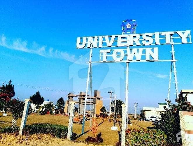 یونیورسٹی ٹاؤن اسلام آباد میں 5 مرلہ پلاٹ فائل 25 لاکھ میں برائے فروخت۔