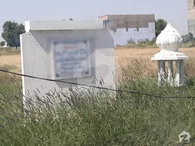 900  Square Feet Commercial Plot In Cantt Best Option