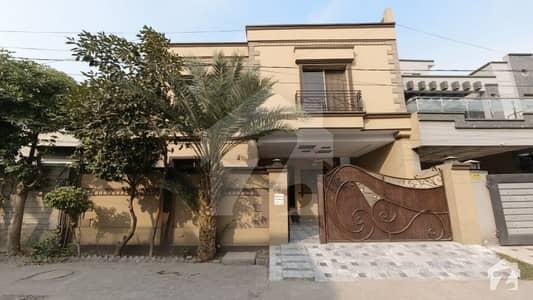 ملٹری اکاؤنٹس ہاؤسنگ سوسائٹی لاہور میں 7 کمروں کا 12 مرلہ مکان 1.9 کروڑ میں برائے فروخت۔
