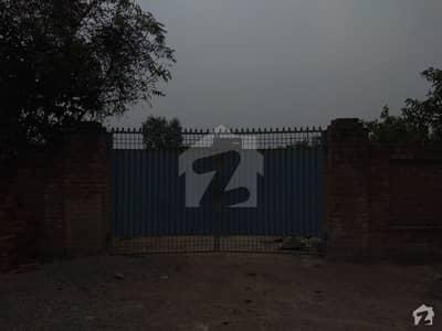 برکی روڈ کینٹ لاہور میں 4 کنال فارم ہاؤس 1.52 کروڑ میں برائے فروخت۔