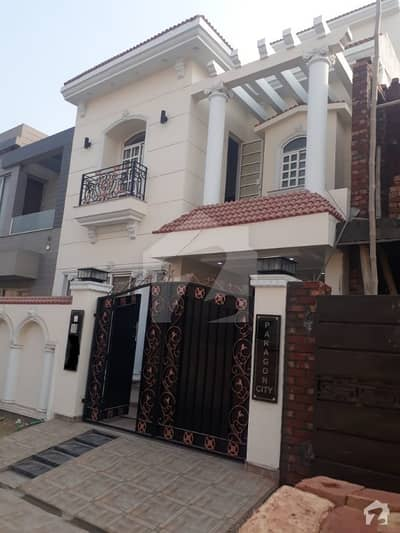 5 Marla Brand New Full House For Rent In Paragon City Hot Location Barki Road Any Time Visit