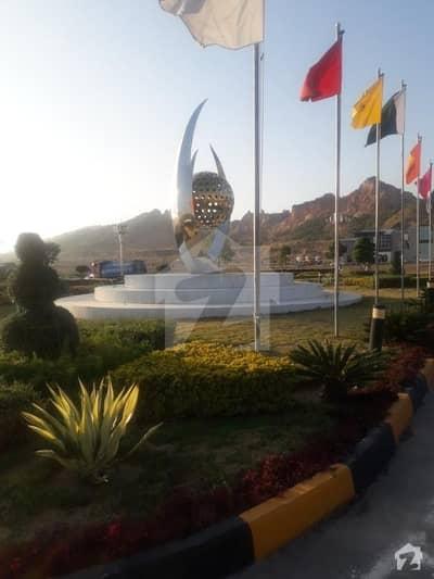 فیصل مارگلہ سٹی بی ۔ 17 اسلام آباد میں 11.34 کنال کمرشل پلاٹ 26 کروڑ میں برائے فروخت۔