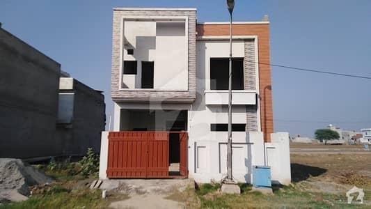 خیابانِ امین ۔ بلاک ایل خیابانِ امین لاہور میں 4 کمروں کا 5 مرلہ مکان 76 لاکھ میں برائے فروخت۔