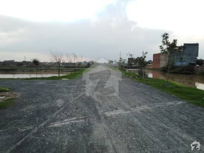 4 Marla Residential Plot In Rana Town For Sale