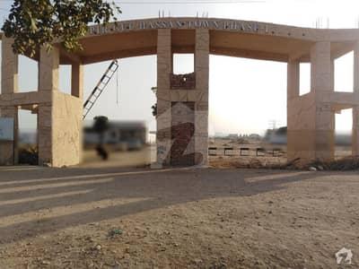 پیر گل حسن ٹاؤن سکیم 33 کراچی میں 7 مرلہ کمرشل پلاٹ 1.5 کروڑ میں برائے فروخت۔