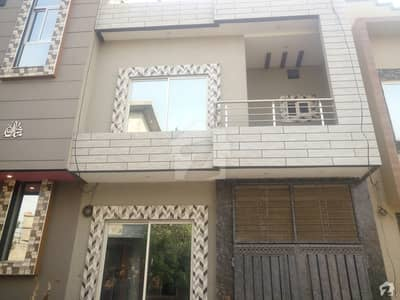 3 Marla House Is Available For Sale In Lahore Medical Housing Society