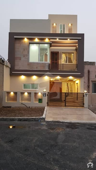 4.5 Marla New House Is Available For Sale In Safari Block Ideal Location