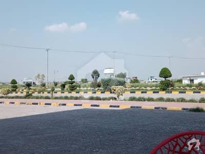 یونیورسٹی ٹاؤن ۔ بلاک اے یونیورسٹی ٹاؤن اسلام آباد میں 5 مرلہ رہائشی پلاٹ 14.25 لاکھ میں برائے فروخت۔