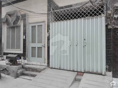 House Of 4 Marla In Ali Housing Colony For Sale