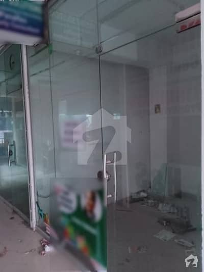 Shop For Sale On Investor Price