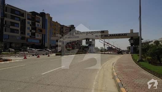 ایم پی سی ایچ ایس - بلاک ای ایم پی سی ایچ ایس ۔ ملٹی گارڈنز بی ۔ 17 اسلام آباد میں 12 مرلہ کمرشل پلاٹ 2.3 کروڑ میں برائے فروخت۔