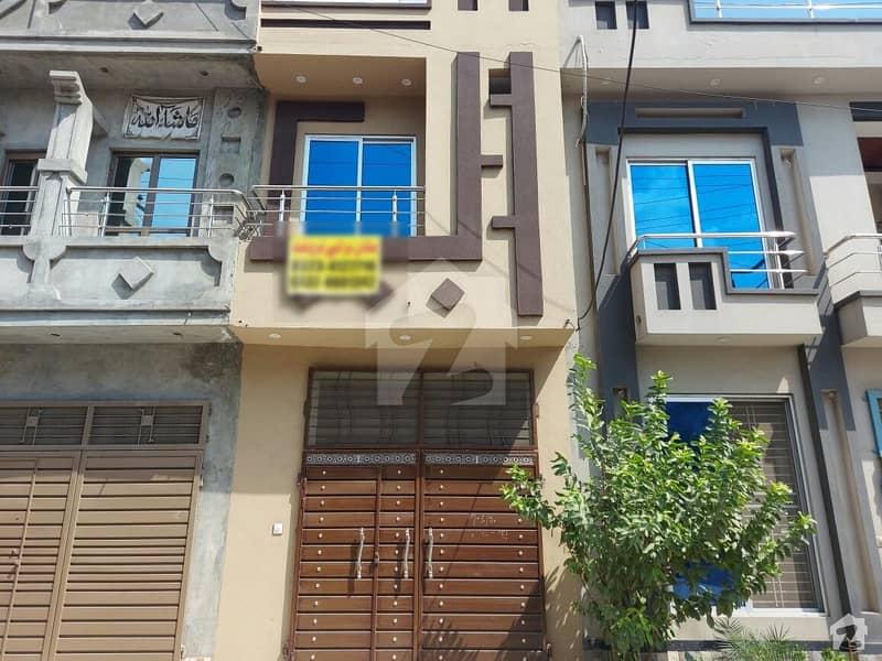 Buy A Centrally Located 1.5 Marla House In Lalazaar Garden