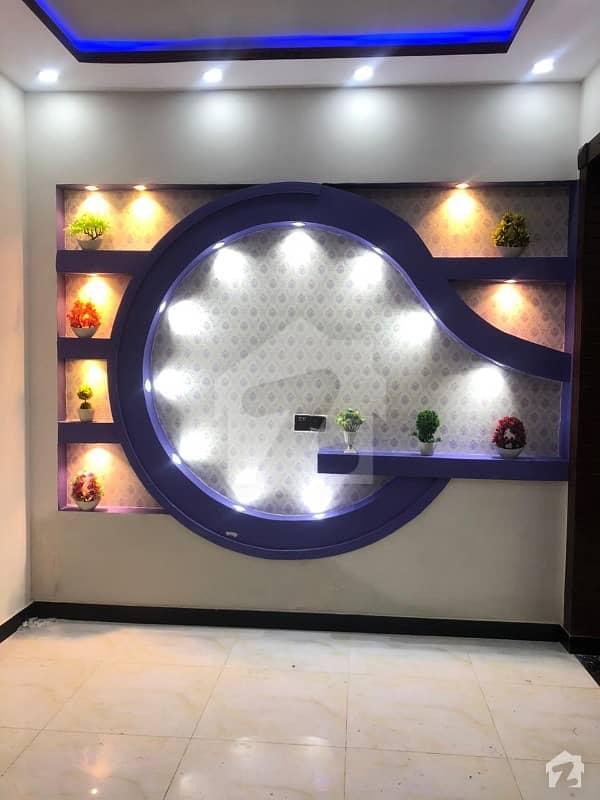 الرحمان فیز 2 - بلاک ایف الرحمان گارڈن فیز 2 الرحمان گارڈن لاہور میں 3 کمروں کا 3 مرلہ مکان 62 لاکھ میں برائے فروخت۔