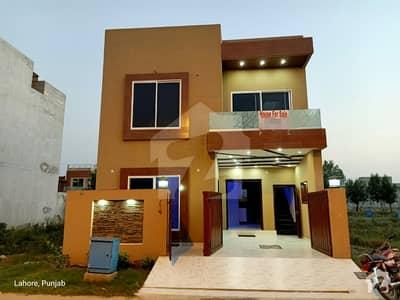 خیابان امین - بلاک این خیابانِ امین لاہور میں 3 کمروں کا 5 مرلہ مکان 90 لاکھ میں برائے فروخت۔