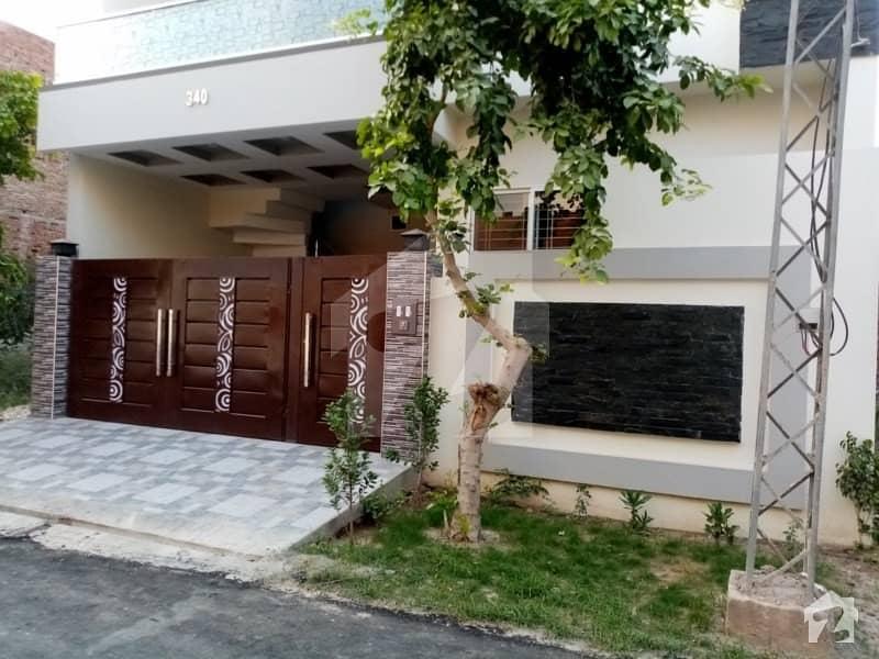 Buy A 5 Marla House For Sale In Jeewan City Housing Scheme