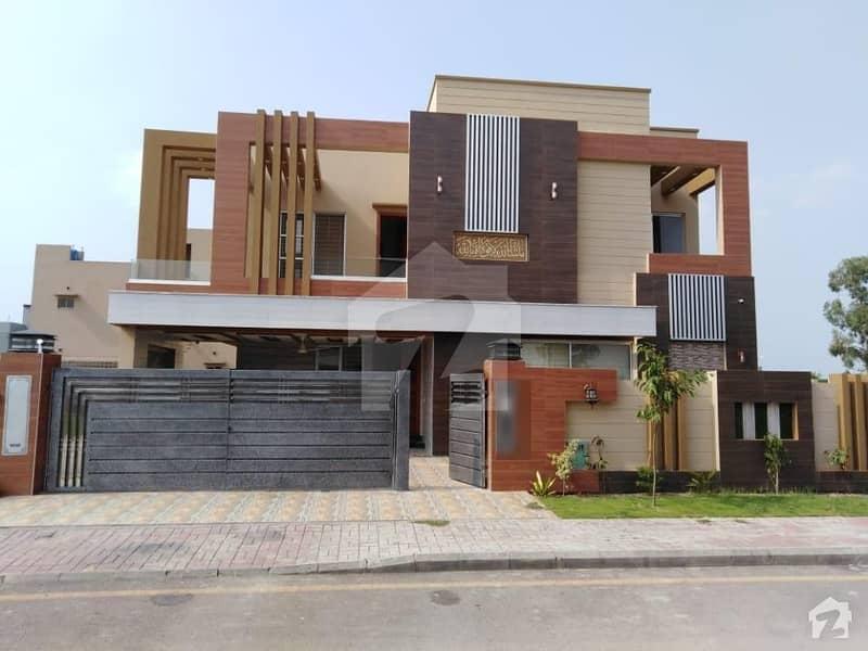 بحریہ ٹاؤن نرگس بلاک بحریہ ٹاؤن سیکٹر سی بحریہ ٹاؤن لاہور میں 5 کمروں کا 1 کنال مکان 3.9 کروڑ میں برائے فروخت۔