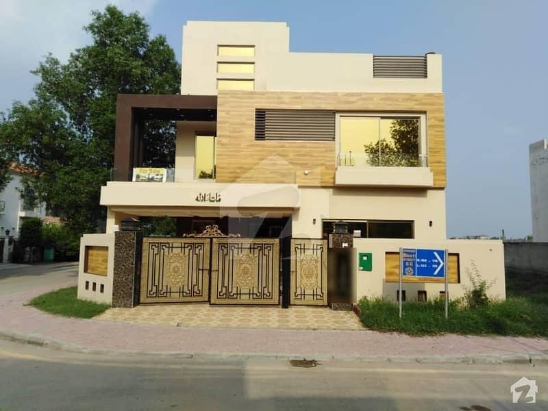 بحریہ ٹاؤن اوورسیز B بحریہ ٹاؤن اوورسیز انکلیو بحریہ ٹاؤن لاہور میں 5 کمروں کا 10 مرلہ مکان 2.25 کروڑ میں برائے فروخت۔