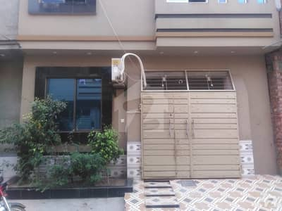Buy A 3 Marla House For Sale In Lalazaar Garden