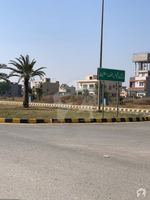 Plot 340 Phase 9 Block E Commercial Excellent Location Near To Bedian Road