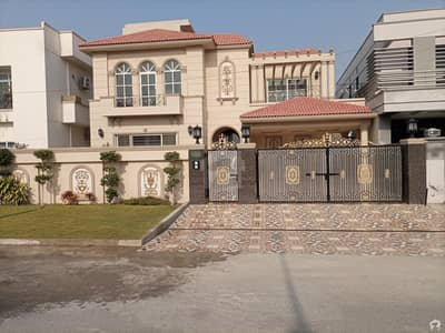 1 Kanal House For Sale In DC Colony