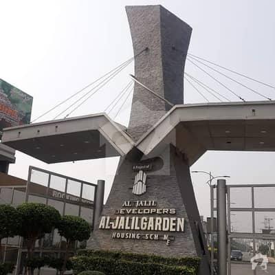 الجلیل گارڈن ۔ بلاک اے الجلیل گارڈن لاہور میں 5 مرلہ مکان 75 لاکھ میں برائے فروخت۔