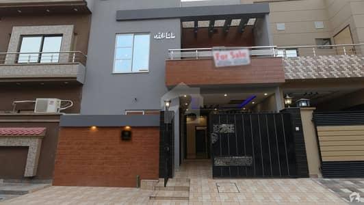 واپڈا ٹاؤن لاہور میں 3 کمروں کا 5 مرلہ مکان 1.3 کروڑ میں برائے فروخت۔
