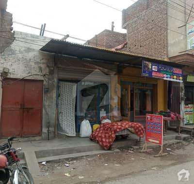 5 Marla Commercial  Residential House For Sale