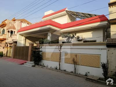 10 Marla Single Storey House For Sale In Cantt View Colony Sialkot