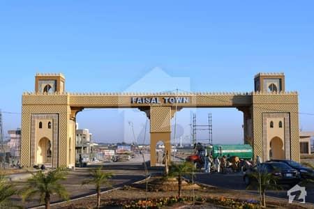 فیصل ٹاؤن فیز 1 - بلاک سی فیصل ٹاؤن فیز 1 فیصل ٹاؤن - ایف ۔ 18 اسلام آباد میں 5 مرلہ پلاٹ فائل 14 لاکھ میں برائے فروخت۔