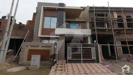 پارک ویو ولاز ۔ جیڈ ایکسٹینشن بلاک پارک ویو ولاز لاہور میں 4 کمروں کا 5 مرلہ مکان 1.2 کروڑ میں برائے فروخت۔