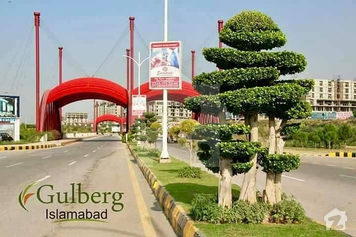 12 Marla Plot Near To Develop For Urgent Sale In O Block Gulberg Islamabad