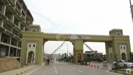 8 16 Kanal High Rise Apartment  Plot  For Sale In Block B  Faisal Town Islamabad