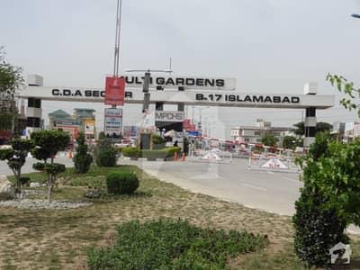 بی ۔ 17 اسلام آباد میں 8 مرلہ رہائشی پلاٹ 56 لاکھ میں برائے فروخت۔