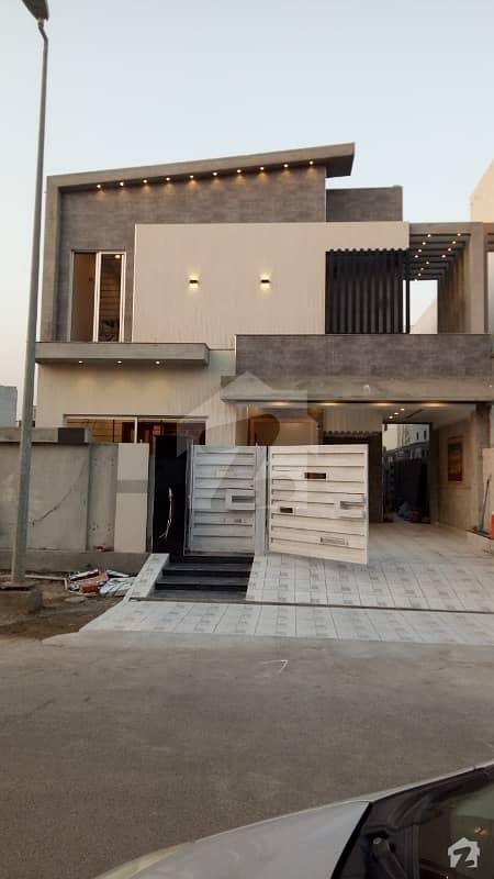 پیراگون سٹی لاہور میں 5 کمروں کا 10 مرلہ مکان 2.4 کروڑ میں برائے فروخت۔